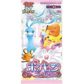 Booster Pokemon Concept Pack Pokekyun Collection 1�re �dition Japonais (Booster Sorti De Sa Display)