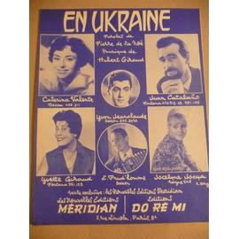 EN UKRAINE Caterina Valente