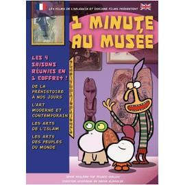 1 Minute Au Musée De La Préhistoire À Nos Jours + Lart Moderne Et Contemporain + Les Arts De Lislam + Les Arts Des Peuples Du Monde