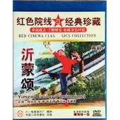 Dvd Ballet R�volutionnaire Chinois - Ode De Yi Meng Montagne - Yimeng Eulogy de Li Ang