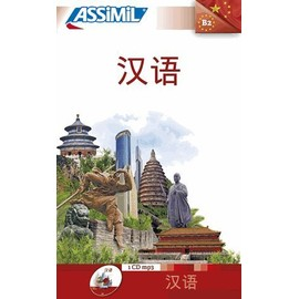 Cd Chinois 2016 Mp3 - (1cd Audio Mp3) - Hélène Arthus