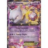 Carte Pokemon - Mewtwo Ex