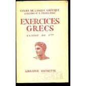 Versions Et Themes - Classes De Premiere / Cours De Langue Grecque. de ALLARD J. / FEULLATRE E.