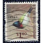 Hong Kong 2006 Oblit�r� Used Bird Oiseau Fork Tailed Sunbird Souimanga De Christina