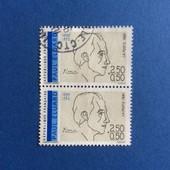 France - Paul Eluard (Y & T 2681)