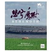 Behemoth - Blu-Ray de Zhao Liang