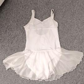 Justaucorps Blanc Domyos 14ans