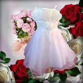 Robe Blanche C�r�monie , Bapt�me,Communion,Mariage,Princesse,