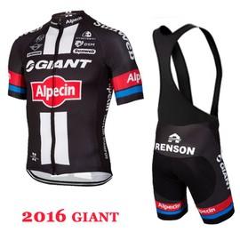 Pro Ciclismo 2016 �t� Style V�tements De Cyclisme Maillot Ciclismo Vtt Bicicleta V�lo Maillot Vente Chaude Respirant Fo Hommes
