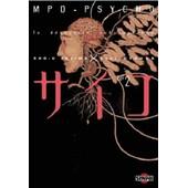 Mpd-Psycho Tome 2 de Sho-U Tajima