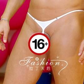 String Homme Viril Anneau Metal Erotique Thong Man Underwear La Diva