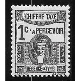 Timbre taxe de Tunisie de 1923,n°37.Déesse carthaginoise.