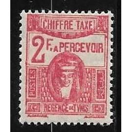 Timbre taxe de Tunisie de 1945,n°61.Déesse carthaginoise.