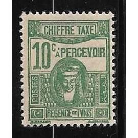 Timbre taxe de Tunisie de 1945,n°59.Déesse carthaginoise.