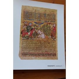 Extrait Du Livre De La Th�riaque D'apr�s Galien De 1199 - Le Fr�re Du M�decin Andromachus Piqu� Par Un Serpent - Publicit� Pharmaceutique Pour Feraspartyl - 2484