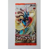 Booster Pokemon Lucario Xy3 Poing Furieux (Rising Fist) - 1�re �dition Japonais (Booster Sorti De Sa Display)