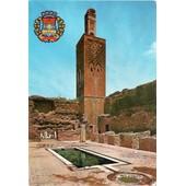 C.Postale : Maroc - Rabat - Minaret Du Chellah (1985)