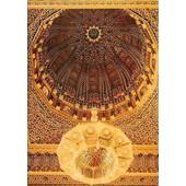 C.Postale : Maroc - Rabat - Mausol�e Mohammed V, Dome De La Salle Du Tombeau