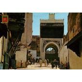 C.Postale : Maroc - Fes - Mosqu�e Des Andalous