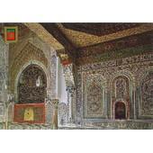 C.Postale : Maroc - Fes - Mosqu�e Moulay Idriss, Le Mur Des Offrandes
