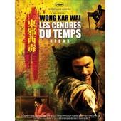 Les Cendres Du Temps / Redux (Dung Che Sai Duk) - V�ritable Affiche De Cin�ma Pli�e - Format 120x160 Cm - De Wong Kar-Wai Avec Leslie Cheung, Tony Leung Ka Fai, Leung Chiu Wai, Maggie Cheung - 1994