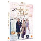 Les D�lices De Tokyo - Blu-Ray de Naomi Kawase