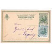 Entier Postaux De Bulgarie