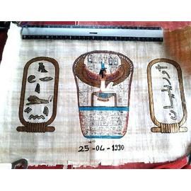 Papyrus 30x40cm