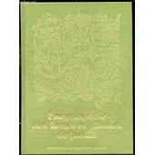 encyclopedie des fleurs et plantes de jardin achat et vente neuf d 39 occasion sur. Black Bedroom Furniture Sets. Home Design Ideas