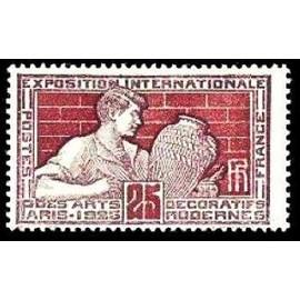 france 1924, très bel exemplaire yvert 212, exposition internationale des arts décoratifs de paris 1925, neuf**