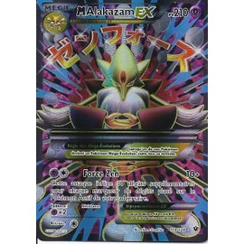Mega Alakazam Ex Full Art 118/124 210 Pv Impact Des Destins