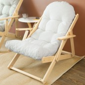 Sobuy� Fst28-W Fauteuil Relax D�tente Confortable Pliable Dossier Inclinable En 3 Positions -Blanc