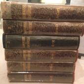 Encyclop�die de Larousse