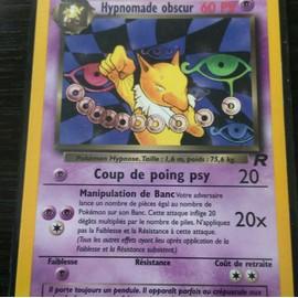 5 cartes pokemon à vendre en lot ou séparément, occasion