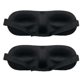 Mp Power 3d Masque Des Yeux Sommeil ( Pack De 2 ) Lavable Anti Fatigu� Anti-Lumi�re Pour Voyage Sommeil Insomnie D�tente Relaxation