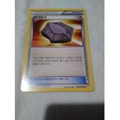 Carte Pokemon