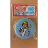 Pins Bagde Broche Japonais 5,5 Cm Diam�tre