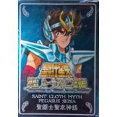 Plaque Metal Saint Seiya Pegasus Seiya Hades