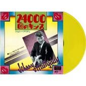 45t Vinyl Jaune