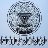 Black Lotus - Path Of Samsara