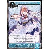 Force Of Will - Skl-045-F