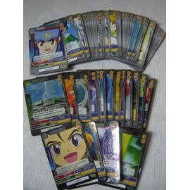 Beyblade Battle Card S�rie 2 : Lot De 72 Cartes Differentes Sur 80