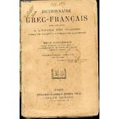 Dictionnaire Grec-Francais Redige Specialement A L'usage Des Classes D'apres Les Travaux Et Les Textes Les Plus Recents. de emile pessonneaux