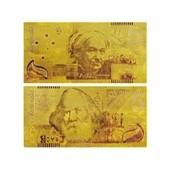 Billet ( Lot De 7 Billets Or ) Australie
