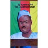 Je Connais Le Cameroun de Afrique Biblio Club
