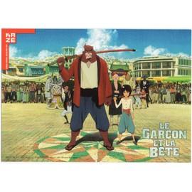Ex-Libris Le Gar�on Et La B�te (Mamoru Hosoda) - Kaz� Manga