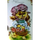 Carte Heureux Anniversaire Enfant