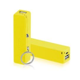 Batterie De Secours Externe Universelle Avec Porte-Cl�s Pour Votre Smartphone - Format Rectangle - Livr� Avec Son C�ble Micro Usb - Powerbank Power Bank - Compatible Iphone Samsung Galaxy Nokia Etc