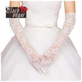 Paire De Longs Gants En Dentelle Chics Mariage C�r�monie Gala. Coloris Blanc Noir - Black Sugar