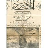 Journal En Arabe (Voir Photo Pour Description Du Texte) de COLLECTIF